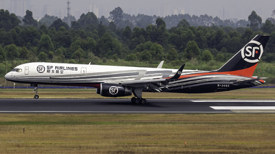 A picture of B205S - Boeing 7572B7(PCF) - SF Airlines - © ShiraNoko