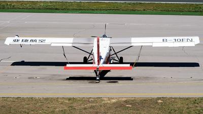 B-10FN - Pilatus PC-6/B2-H4 Turbo Porter - Yajie General Aviation