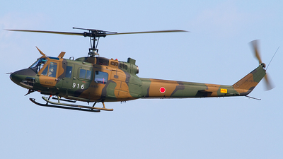 41916 - Bell UH-1J Huey - Japan - Ground Self Defence Force (JGSDF)