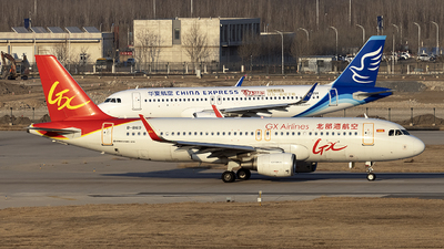 B-8169 - Airbus A320-214 - GX Airlines