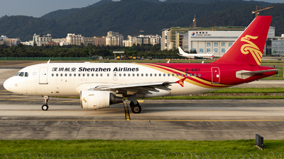 B-6197 - Airbus A319-115 - Shenzhen Airlines