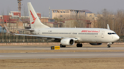 B-7865 - Boeing 737-824 - Ruili Airlines