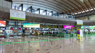 GCXO - Airport - Terminal