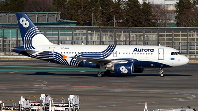VP-BUK - Airbus A319-112 - Aurora