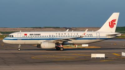 B-8490 - Airbus A320-232 - Air China