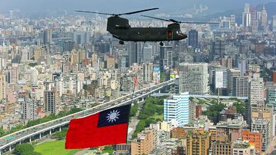 7301 - Boeing CH-47SD Chinook - Taiwan - Army