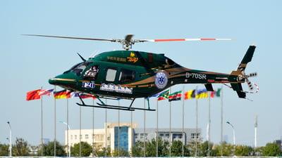 B-70SR - Bell 429 Global Ranger - Reignwood Star General Aviation