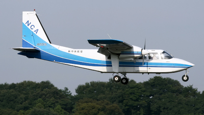 JA5319 - Britten-Norman BN-2B-20 Islander - New Central Airline (NCA)