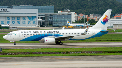 B-1532 - Boeing 737-83Z - Donghai Airlines