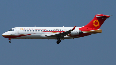 A picture of B602A - Comac ARJ21700 - Chengdu Airlines - © King Wang