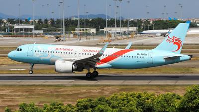 B-307H - Airbus A320-251N - Loong Air
