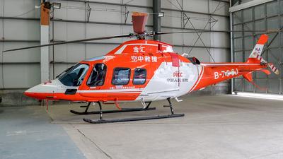 B-706J - Agusta-Westland AW-109 Trekker - Shanghai Kingwing General Aviation