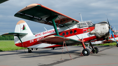 EW-68137 - PZL-Mielec An-2 - Belarus - Ministry for Emergency Situations (MChS)