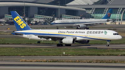 A picture of B2827 - Boeing 7572Y0(PCF) - China Postal Airlines - © YIJING HOU