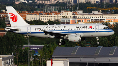 B-6223 - Airbus A319-115 - Air China