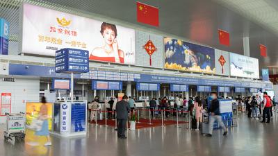 ZSYT - Airport - Terminal