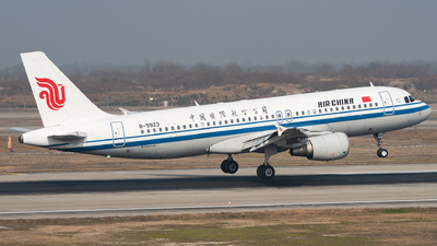 A picture of B9923 - Airbus A320214 - Air China - © xuhaoqing995