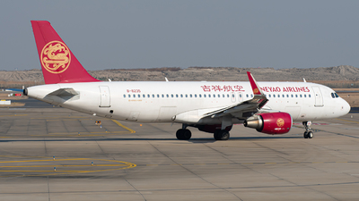 A picture of B8235 - Airbus A320214 - Juneyao Airlines - © Janson Button