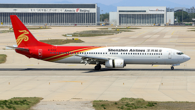 A picture of B5103 - Boeing 73797L - Shenzhen Airlines - © Unbeliverpool