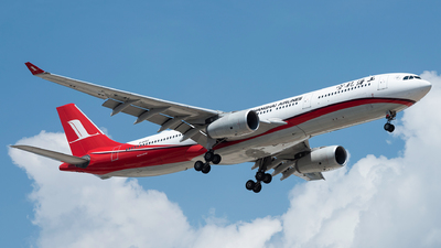 A picture of B6083 - Airbus A330343 - Shanghai Airlines - © xuhaoqing995