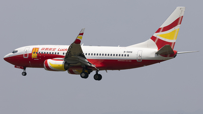 B-5806 - Boeing 737-74P - Lucky Air