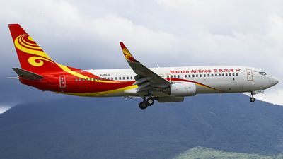 B-5521 - Boeing 737-84P - Hainan Airlines