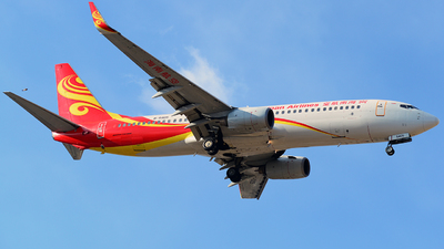 B-5405 - Boeing 737-84P - Hainan Airlines