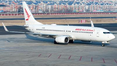 B-1189 - Boeing 737-8JP - Ruili Airlines