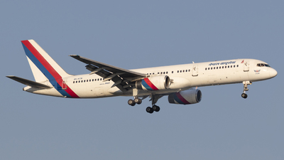 A picture of 9NACB - Boeing 7572F8(M) - Nepal Airlines - © Gilles ASTRE