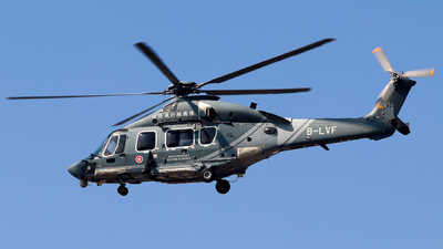 B-LVF - Airbus Helicopters H175 - Hong Kong - Government Flying Service (GFS)