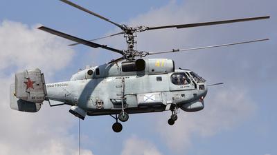 RF-34176 - Kamov Ka-27PL Helix A - Russia - Navy