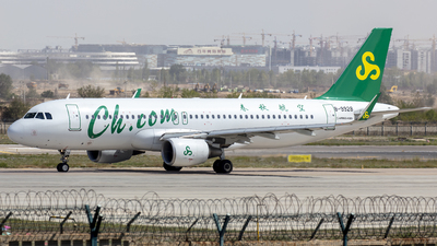 B-9928 - Airbus A320-214 - Spring Airlines