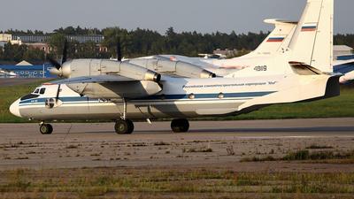 48119 - Antonov An-32 - Russian Aircraft Corporation MiG