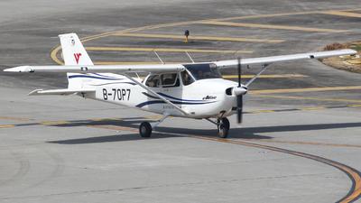 B-70P7 - Cessna 172S Skyhawk SP - Civil Aviation Flight University of China