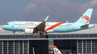 B-8336 - Airbus A320-214 - Loong Air