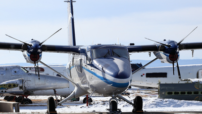 N57RF - De Havilland Canada DHC-6-300 Twin Otter - United States - Department of Commerce