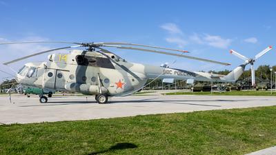 64 - Mil Mi-8MT Hip - Russia - Air Force