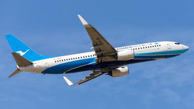 B-7847 - Boeing 737-85C - Xiamen Airlines