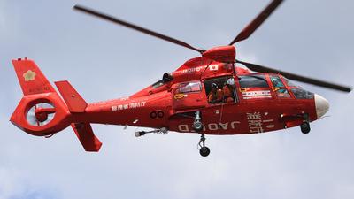 JA01FD - Eurocopter AS 365N3 Dauphin - Japan - Tokyo Fire Department