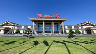 ZJQH - Airport - Terminal