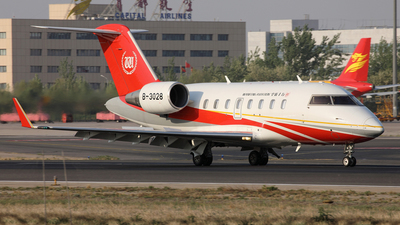 B-3028 - Bombardier CL-600-2B16 Challenger 605 - Private