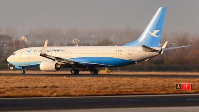 A picture of B5489 - Boeing 73785C - Xiamen Air - © Fei Yu