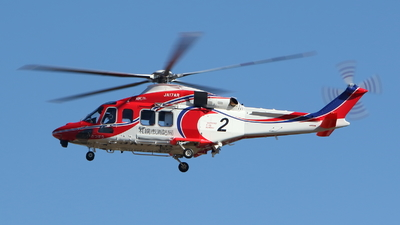 JA17AR - Agusta-Westland AW-139 - Sapporo City Fire Department Air Corps