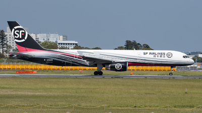 A picture of B2840 - Boeing 7572Z0(PCF) - SF Airlines - © Yuto Kiuchi