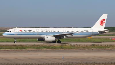 B-6917 - Airbus A321-232 - Air China