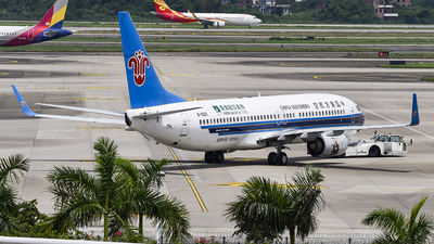 B-1520 - Boeing 737-81B - China Southern Airlines