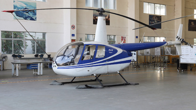 B-7012 - Robinson R44 Clipper - Guangzhou Suilian Helicopter General Aviation