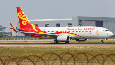 B-1725 - Boeing 737-84P - Hainan Airlines