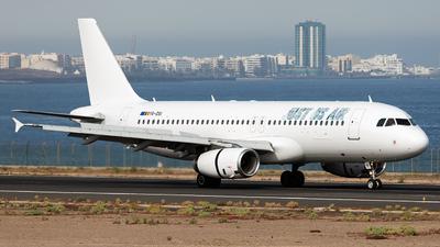 YR-DSI - Airbus A320-232 - Just Us Air