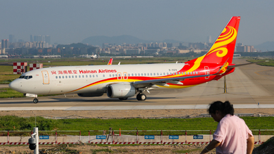 B-1929 - Boeing 737-84P - Hainan Airlines